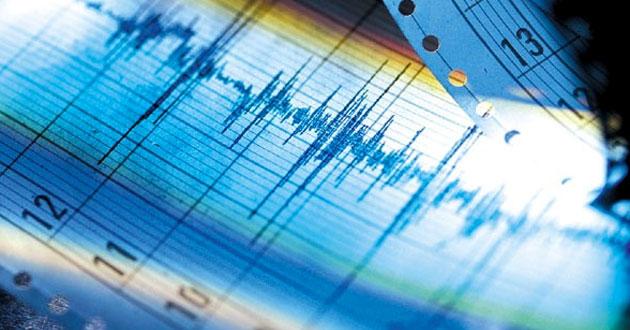 Sismo de 5.7 grados de magnitud sacude varias regiones de Colombia